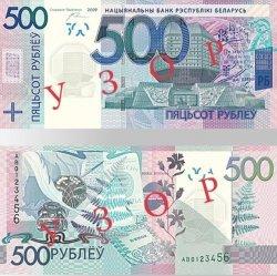 Какие достопримечательности появятся на новых белорусских деньгах?