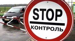 Путин подписал закон о ратификации соглашения с Беларусью о взаимном признании отказов на въезд иностранцев