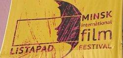 Кинофестиваль «Лiстапад 2015» обещает «Асалоду для вачэй»
