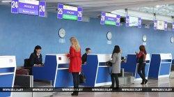 «Белавиа» отказалась от допсервиса по переоформлению ошибочно заполненных билетов