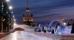 В Москве откроется крупнейший каток Европы
