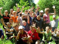 Год молодежного туризма подошел к концу. Что  он принес юным путешественникам?