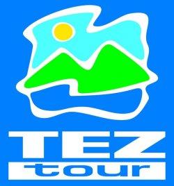 Акция от уполномоченных агентств компании TEZ TOUR: бонус в размере стоимости визы!