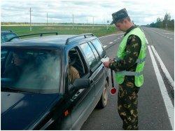 Определен единый счет для упрощения процедуры оплаты при нахождении в пограничной зоне