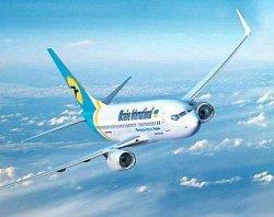 Авиакомпания «МАУ» презентовала «шикарный продукт – бизнес-день в Киеве»