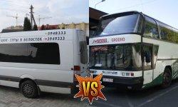 Что выбрать, чтобы на день съездить из Гродно в Белосток — рейсовый автобус или маршрутку?