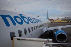 Российский бюджетный перевозчик «Победа» делает платным провоз в салоне пакетов из duty free