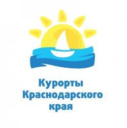 Море зимних развлечений на курортах Краснодарского края