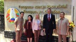 В индонезийском городе Сурабая открылось Почетное консульство Беларуси