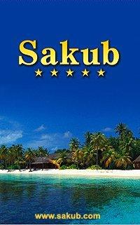 Поздравляем компанию «Сакуб» с днем рождения!