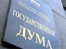 В Госдуме предложили прекратить авиасообщение между Россией и Турцией