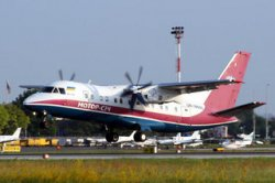 Ежедневные рейсы между Запорожьем и Беларусью. Украинский «Мотор-Сич» полетит в Минск с 30 ноября