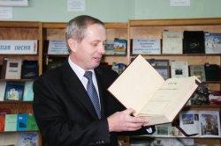 Брестской областной библиотеке передан один из томов «Актов Виленской археографической комиссии»