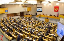 Депутаты Госдумы предлагают россиянам вместо Египта и Турции ездить на Кубу, в Китай и Вьетнам