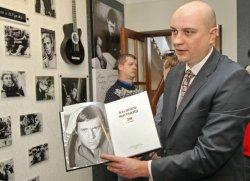 В брестской гостинице «Буг» открылась музейная комната им. Владимира Высоцкого