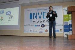 На «Инвест-уик-энде» предложили построить гостиницу в Коробчицах и оснастить музеи виртуальными очками