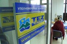 TEZ TOUR на российском рынке решил заменить туры в Турцию российскими аналогами