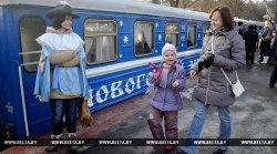 24 декабря в Минске стартует «Новогодний экспресс» Детской железной дороги