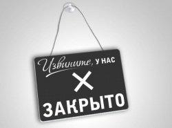 Санатории Крыма прекратили прием туристов