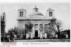 В Гомеле нашли уникальный артефакт — ключ и замок от взорванного костела