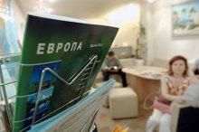 Эксперты заявили о падении массового выездного туризма в России на 60 процентов
