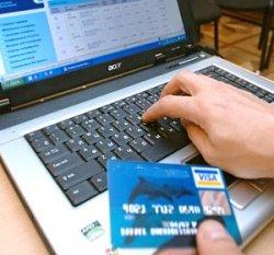 Новая технология приобретения электронных билетов внедрена на сайте БЖД