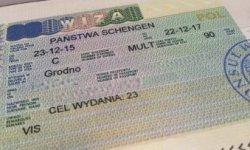 В Гродно начали выдавать визы «за покупками» сразу на 2 года. Как получить?