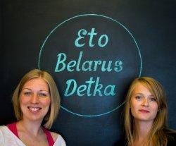 Пяць прычын, чаму турысты з Захаду не паедуць у Беларусь