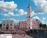 На территории Могилева с 1 января вводится курортный сбор