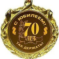 Поздравляем Ивана Калиновского с юбилеем!
