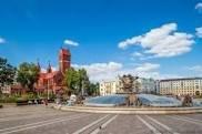 Па ўзроўню жыцця Мінск знаходзіцца на 48-м месцы ў Еўропе, перад Мінскам – Бухарэст, пасля – Рым
