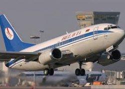 Авиакомпания «Белавиа» снизила стоимость билетов по 16 направлениям