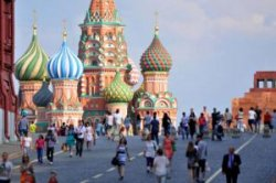 Журнал Travel and Leisure: «Москва – самый недружелюбный город мира»