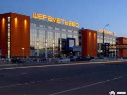 В аэропорту Шереметьево Wi-Fi будет платным