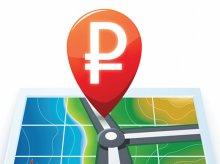 «Яндекс» решил взимать плату за отображение офисов турагентств на карте