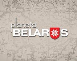 Сергей ПЛЫТКЕВИЧ: «Планета Беларусь» – это уникальный инструмент для продвижения нашей страны!»