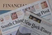 Lufthansa меняет печатные газеты на электронные