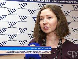 «Калядны кірмаш» в Минске будет работать до 13 марта