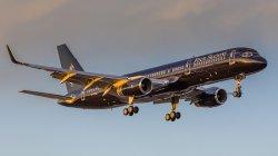 Boeing-757 стал первым в мире летающим отелем
