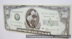 В картинной галерее Ващенко открылась выставка «Доллары стран мира XIX–XXI веков»