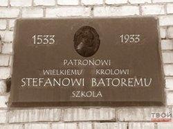 Любители истории в Гродно расшифровали памятную табличку, посвященную Стефану Баторию