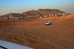 В Шардже появится новый туристический комплекс
