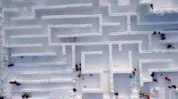 В польском Закопане построили самый большой в мире снежный лабиринт