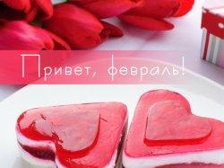 Беларусь туристическая: праздники и фестивали февраля
