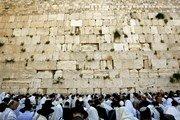 У Стены Плача в Иерусалиме мужчинам и женщинам разрешили молиться совместно