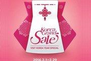 В Корее началась большая распродажа