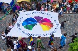 XI Республиканский фестиваль национальных культур в Гродно в нынешнем году продлится всего два дня