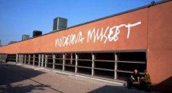 Шведские музеи стали бесплатными