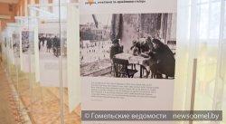 Историческая выставка открылась в музее Гомельского дворцово-паркового ансамбля (фоторепортаж)
