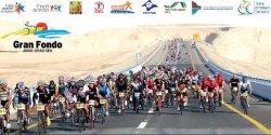 В Израиле пройдет международная велогонка Gran Fondo Arad